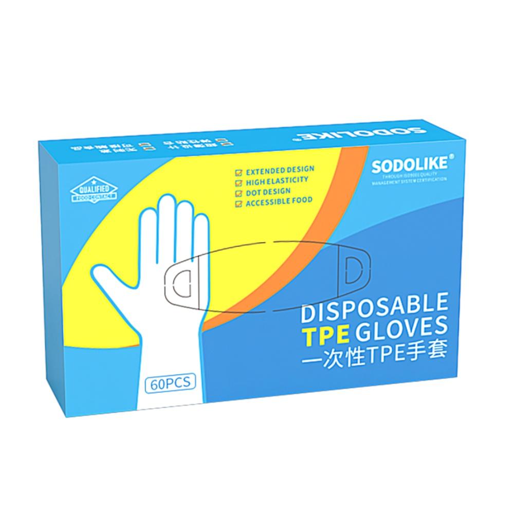 拍8件SODOLIKE一次性TPE手套