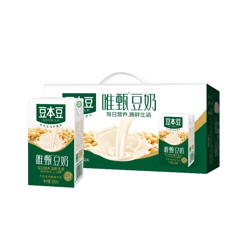 雙12預告、神價格:250mlx24盒x5件 豆本豆 唯甄豆奶