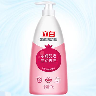 立白洗洁精 天然果醋石榴醋1KG*3瓶 浓缩去油厨房洗涤洗碗果蔬净