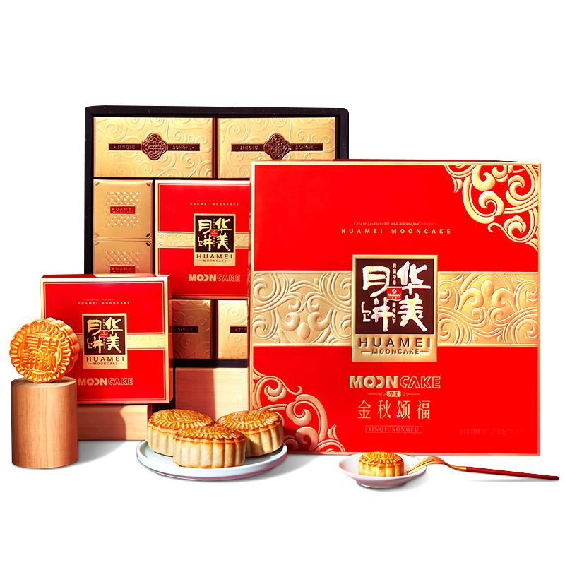 华美金秋颂福月饼礼盒810g