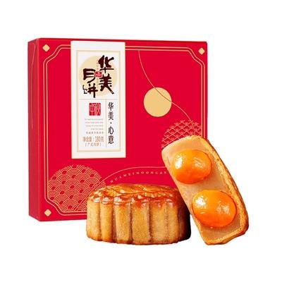 华美双黄纯白莲蓉广式月饼180g*1中秋月饼尝鲜糕点凑单零食推荐