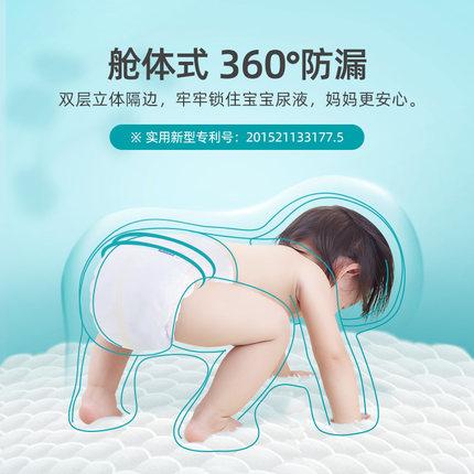 超柔亲肤!cojin 茵茵 挚柔云感棉纸尿裤 XL60x2件