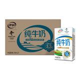 天猫超市: 伊利 无菌砖纯牛奶 250ml*21盒* 2件,共42盒 +棒棒糖5支  104.8元撸(详见正文)