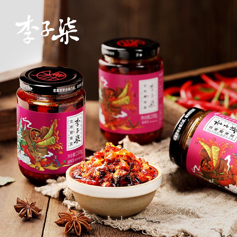 【天猫超市】李子柒糟辣酱辣椒酱3瓶装
