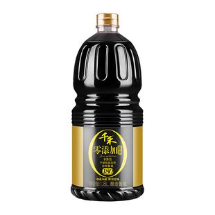 【第二件0元】千禾1.8L特级生抽酱油