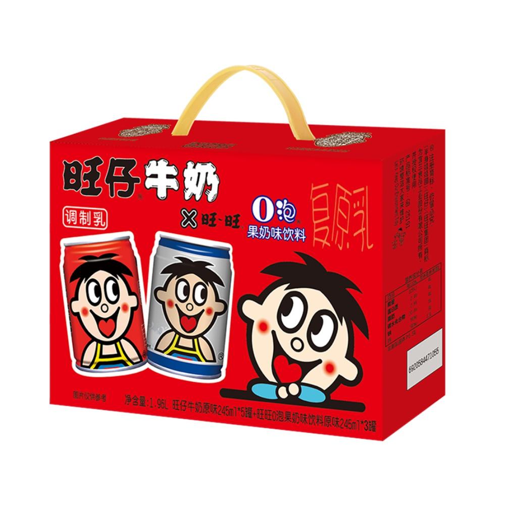 旺旺旺仔O泡组合装245ml*8罐(儿童牛奶*5+O泡果奶*3)营养早餐奶