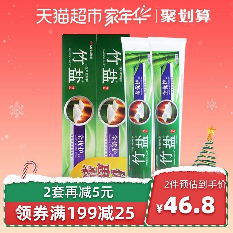 LG 竹盐 精品全优护牙膏 原味 220g*4支 聚划算双重优惠折后¥41.8包邮