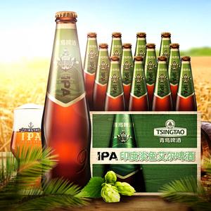 青岛啤酒印度艾尔IPA精酿14度330ML*12瓶 高端品质送礼佳品新鲜