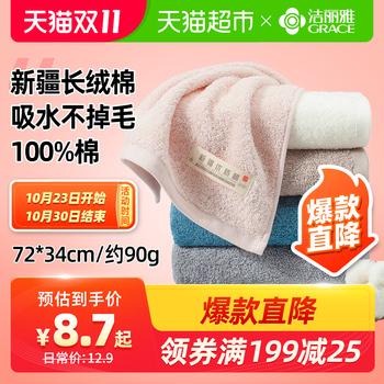 Чистый изысканный полотенце хлопок мыть домой абсорбент избавиться от волос хлопок мягкий мужской и женщины для взрослых купаться полотенце 1 статья, цена 222 руб