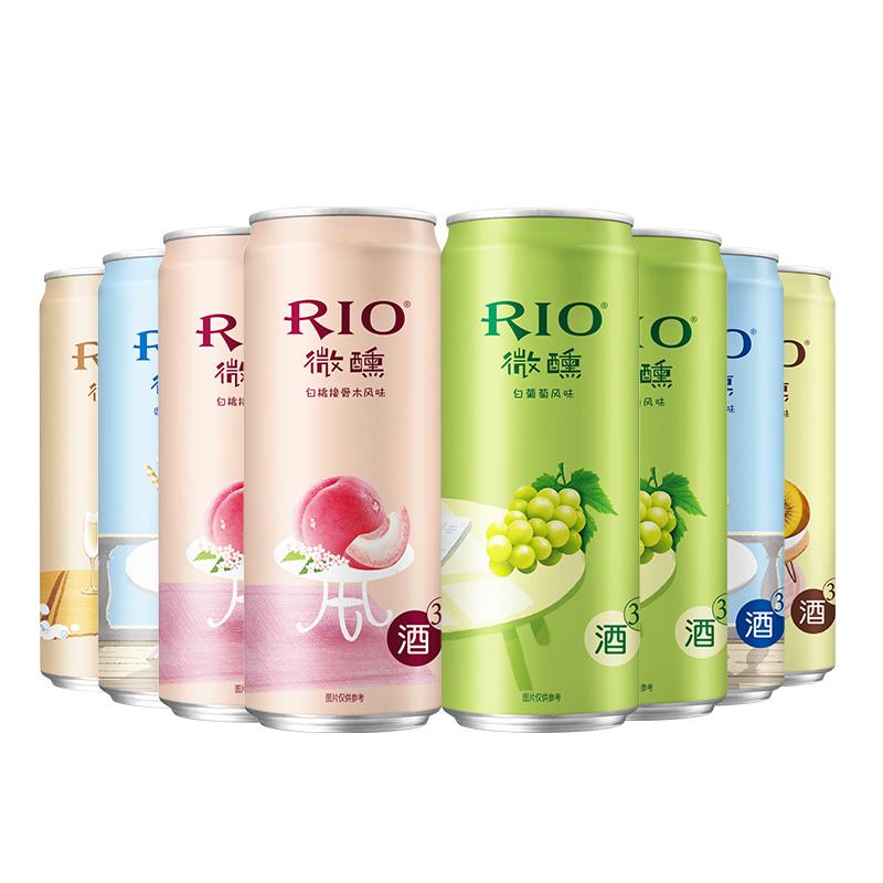 RIO锐澳鸡尾酒女生酒微醺小美好系列5口味330ml*8罐