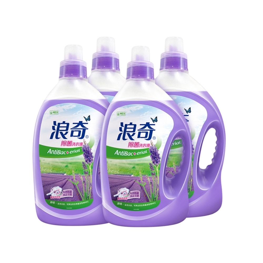 浪奇除菌除螨薰衣草洗衣液2kg*4 16斤家庭装 洁净如新持久留香