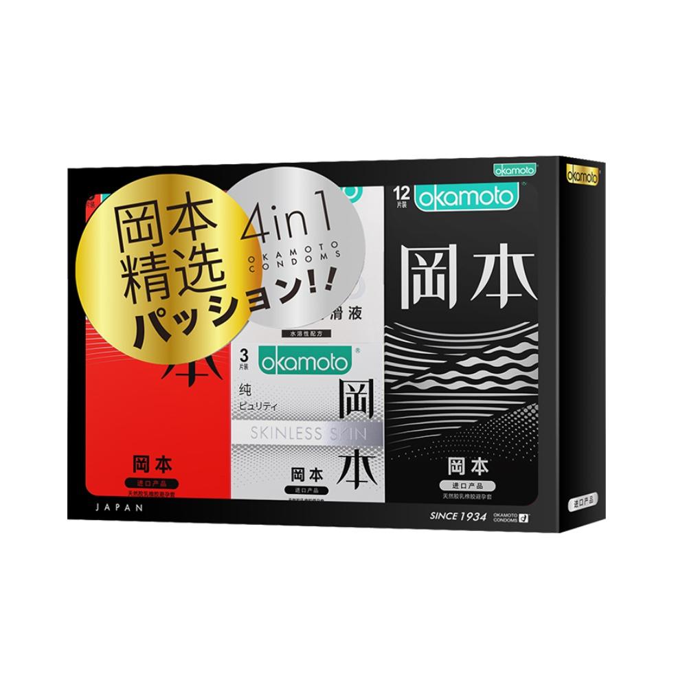 猫超次日达 进口冈本 超薄避孕套20片装