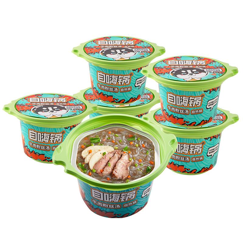 猫超发货 自嗨锅 FD冻干牛肉粉丝汤 自热火锅 6桶