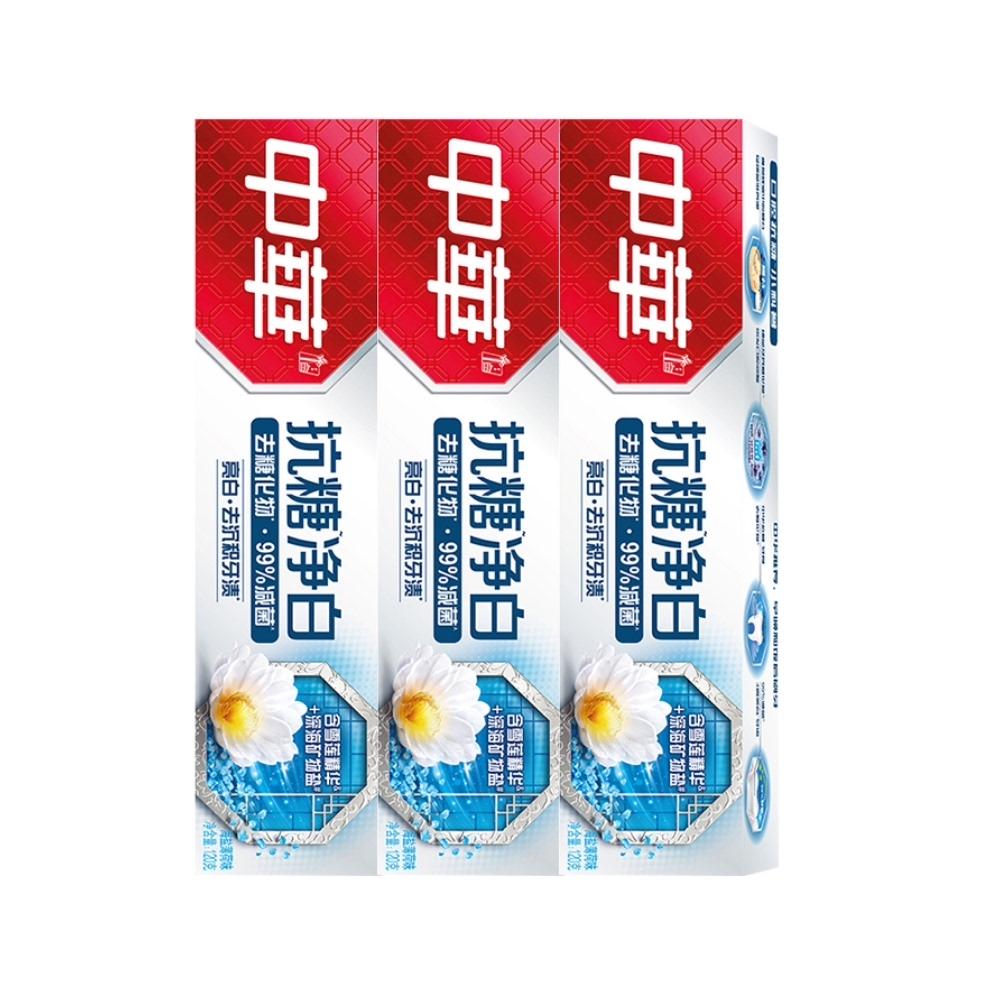 送赠品!【中华】抗糖净白牙膏120g*3支