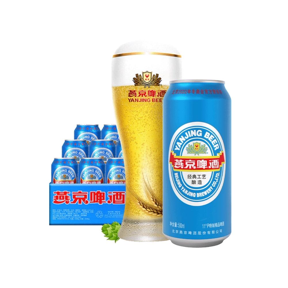 燕京啤酒11度国航蓝听500ml*12听 37.9元