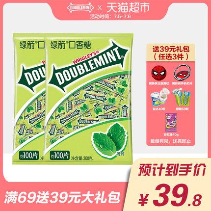 天貓超市 綠箭原味薄荷口香糖 100片*2袋 34.8元包郵 次日達