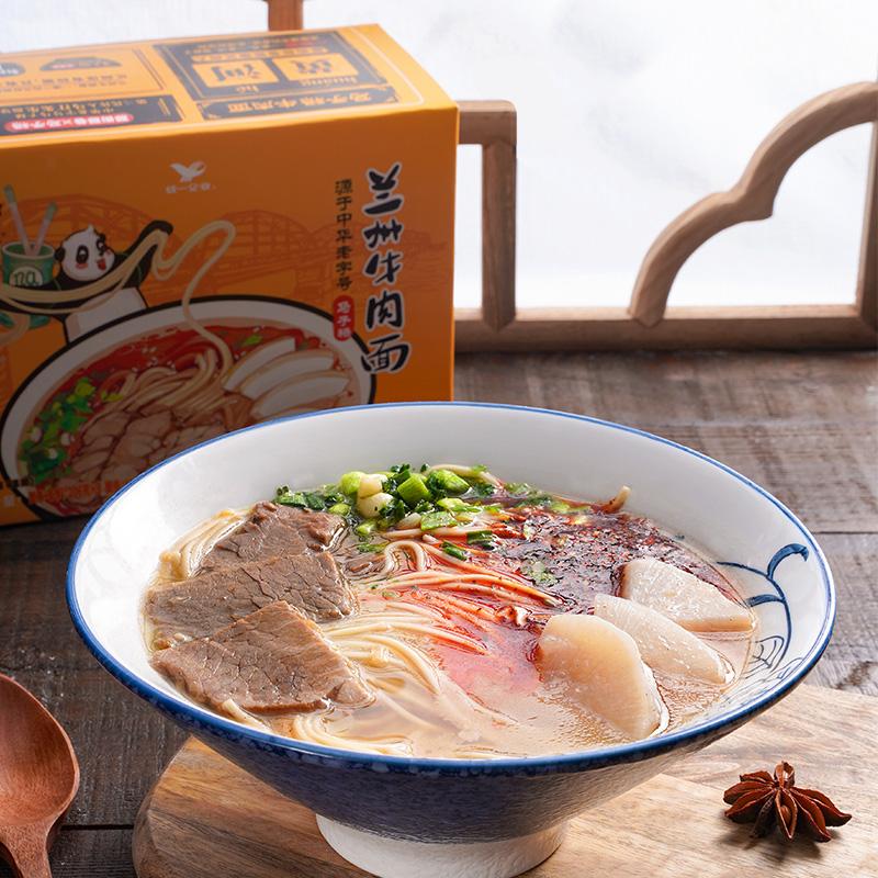 统一 那街那巷 兰州牛肉面 206g*3盒 双重优惠折后¥39.9包邮 返15元猫超卡