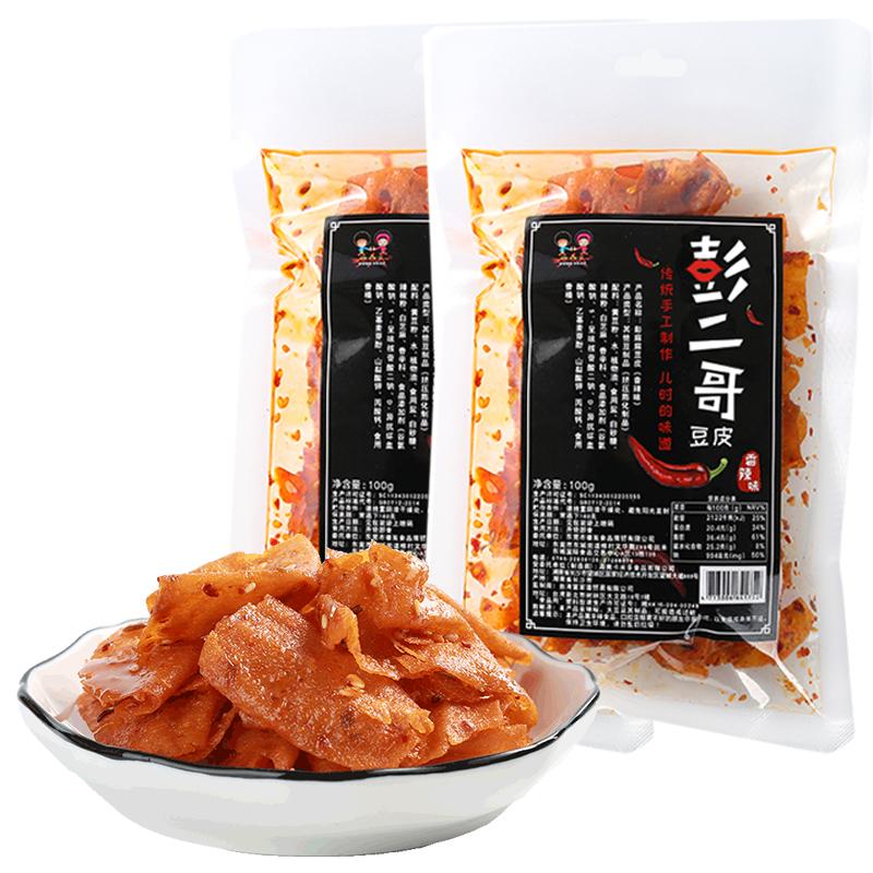 彭二哥豆皮2包装200g儿时怀旧网红辣条辣片香辣味特产_领取10元天猫超市优惠券