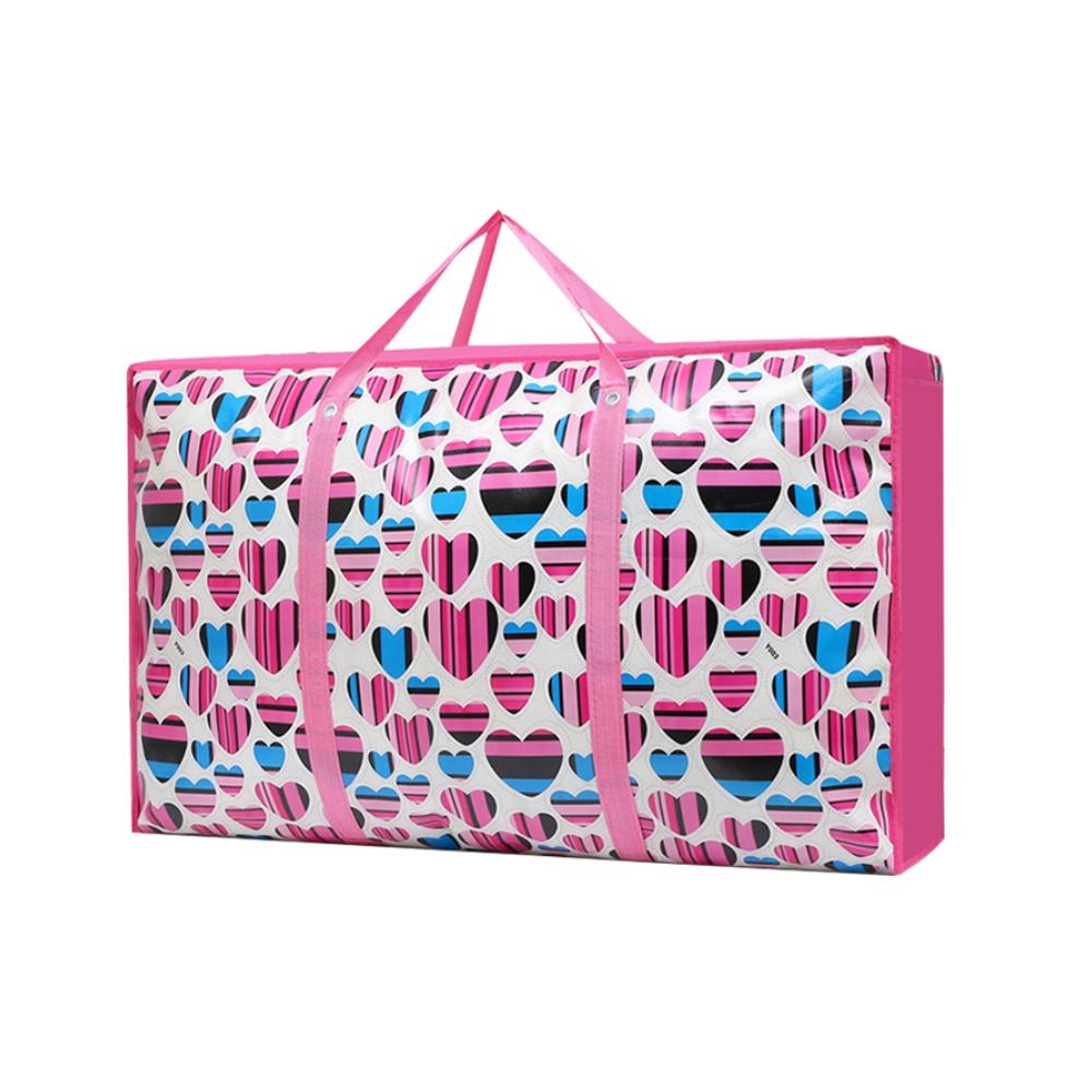 包邮庭好搬家打包收纳袋子帆布麻袋行李袋口袋超大容量加厚编织袋