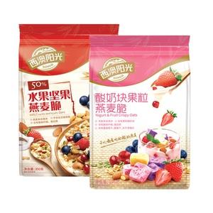 西麦西澳阳光酸奶果粒水果坚果燕麦脆麦片组合早餐代餐350gX2袋