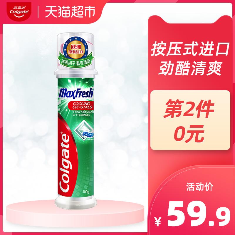 Colgate/高露洁纤柔双核深洁菌斑双支装清洁牙牙刷