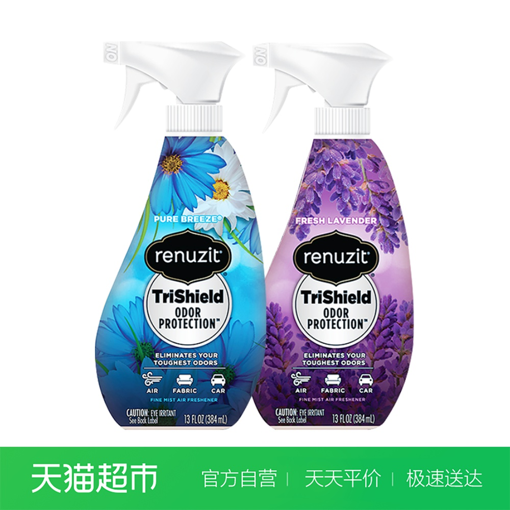 v甲醛蕊风甲醛清新剂喷雾空气除臭香薰室内芳香剂快速去味除厕所