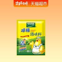 Totole Chicken Essence 227 г / пакет Кухня Приправа Три свежих куриных эссенции поколение MSG Домашняя кухня Приправа