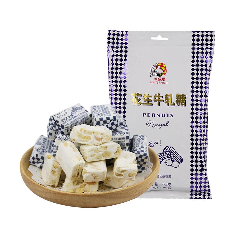 大白兔 花生食品牛轧糖454g/袋牛轧糖糖果休闲零食送人结婚喜糖