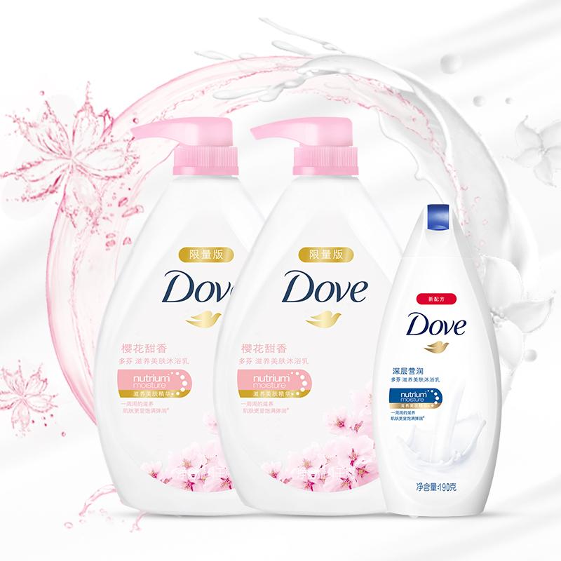 限地区:Dove/多芬 樱花甜香滋养美肤沐浴乳1kgx2+190g