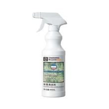 雅彩洁浴室清洁剂除水垢500ml