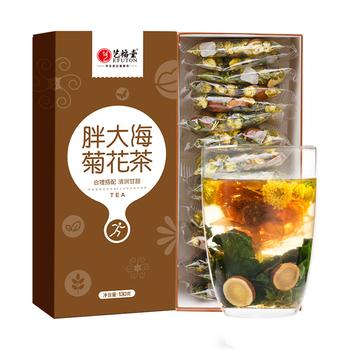 天猫超市 艺福堂胖大海菊花茶组合*130g