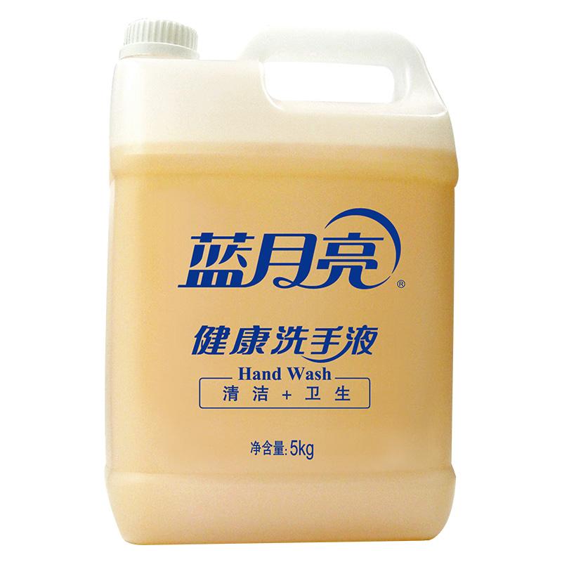 Голубая луна яркий мойте руки жидкость узда бактерии здоровье 5kg в бутылках мойте руки жидкость нейтральный кожа домой увлажняющий легко промыть