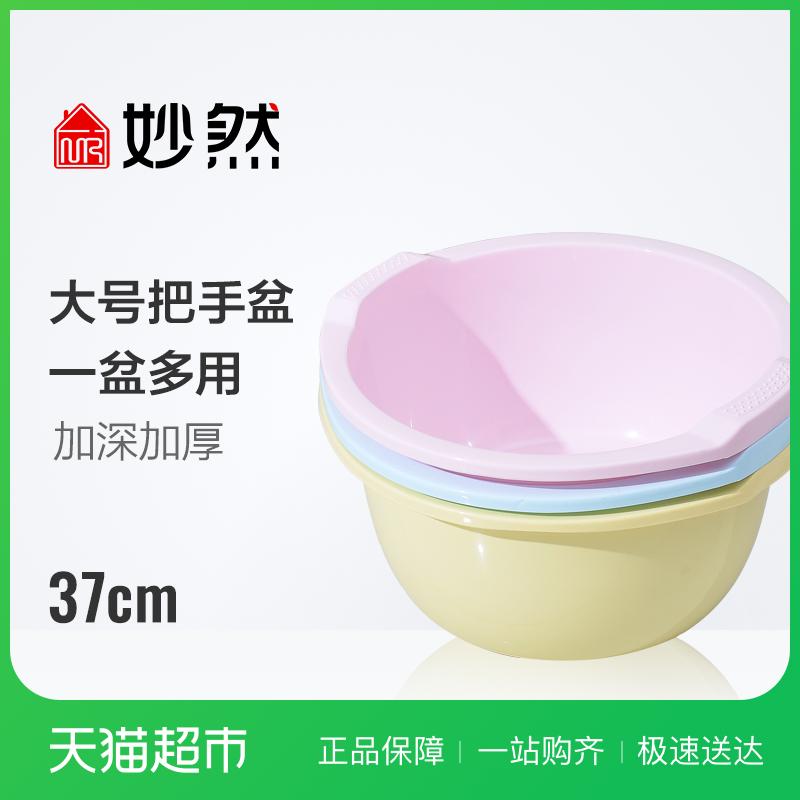 Замечательный однако сгущаться умывальник физика поставить углублять прочность рука домой 37cm глубоко форма пузырь ступня пластик мыть блюдо прачечная бассейн