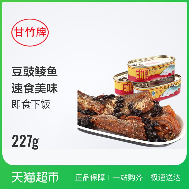Gan Zhu brand  227g