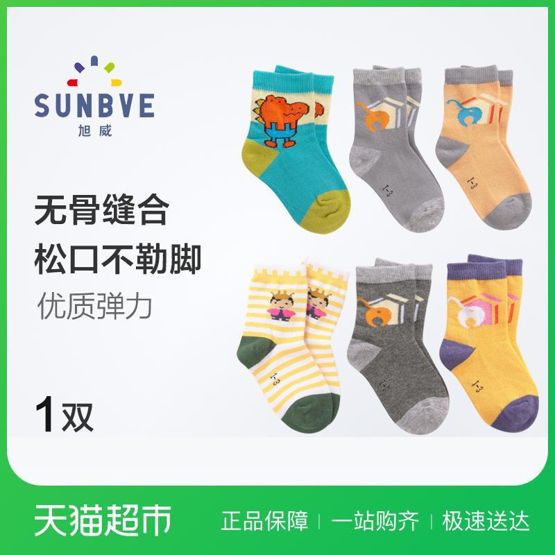 Восходящее солнце престиж осень сырье младенец младенец носки мужской и женщины ребенок тонгва гироскопический воздухопроницаемый чистый хлопок, носки трубка 1 двойной 0-3 лет