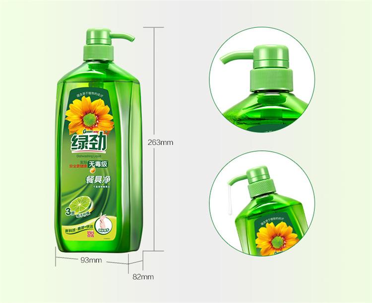 【绿劲】柚子柠檬洗洁精套装5.16kg