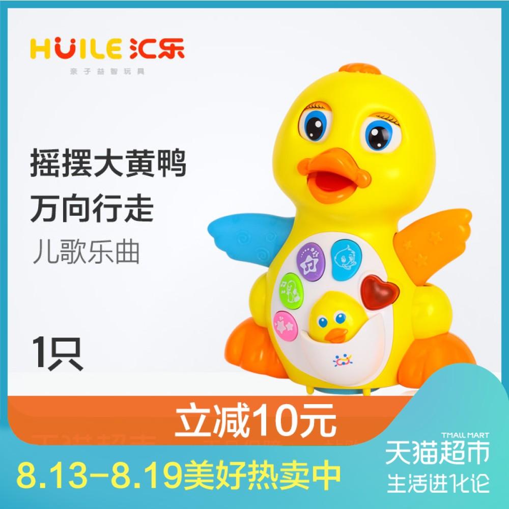 Villo детские Ползучая игрушка, раскачивающая желтую утку мужской Девушка ребенка детские Электрическая музыкальная игрушка 1-2-3 года 808