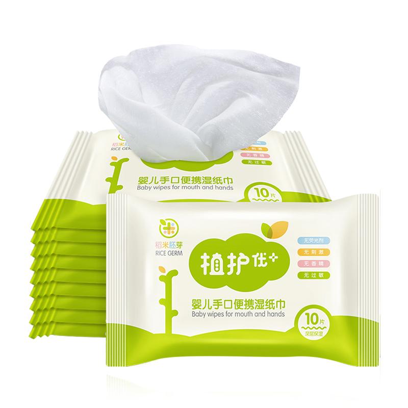 植护 婴儿手口专用湿巾纸 10抽*10包 *2件