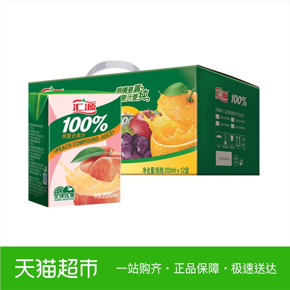 Huiyuan 100% персиковый сок 200 мл * 12 сок концентрированный сок свежие фруктовые напитки и напитки полный контейнер