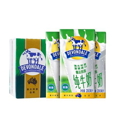 德运进口脱脂纯牛奶整箱200ml*24盒