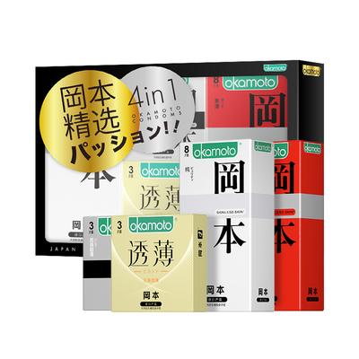 【猫超包邮】冈本进口超薄避孕套19片