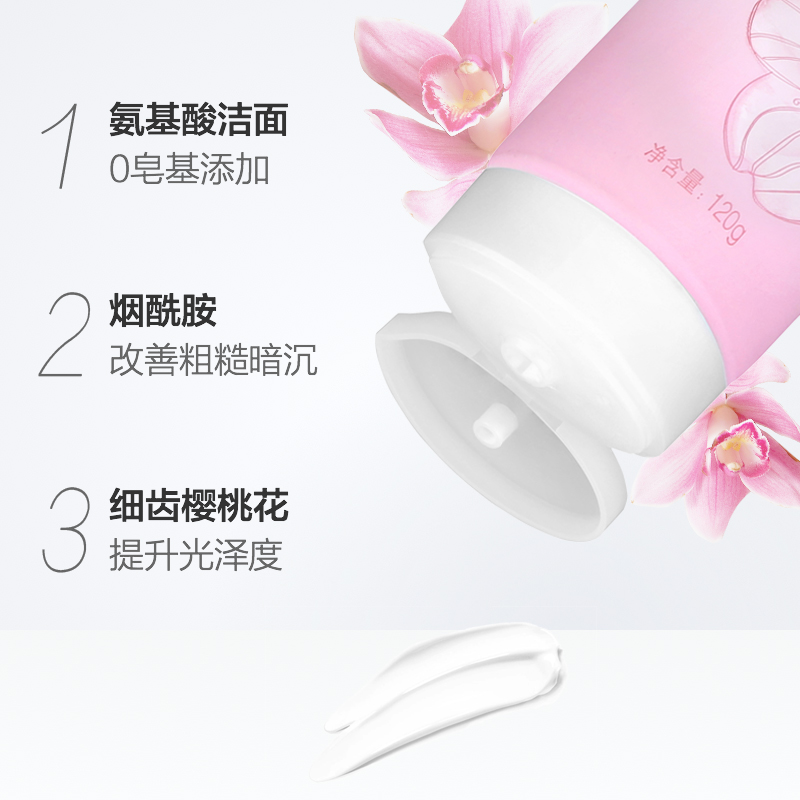 Pond's ammonia core planted cherry blossoms no cleansing cream Japan