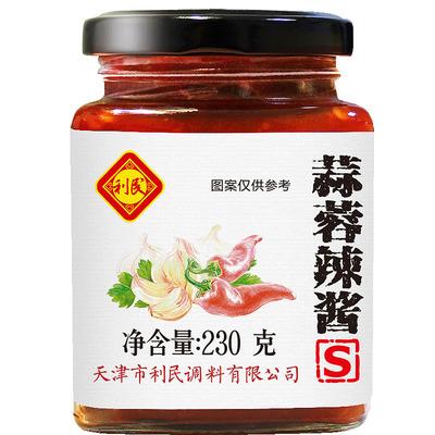利民天津蒜蓉辣椒酱S 拌饭拌面辣椒酱230g下饭酱香辣酱天津特产