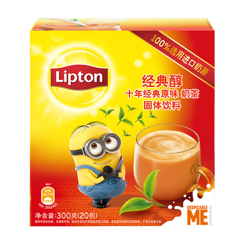 lipton classic alcohol 10 years classic original brewed milk tea