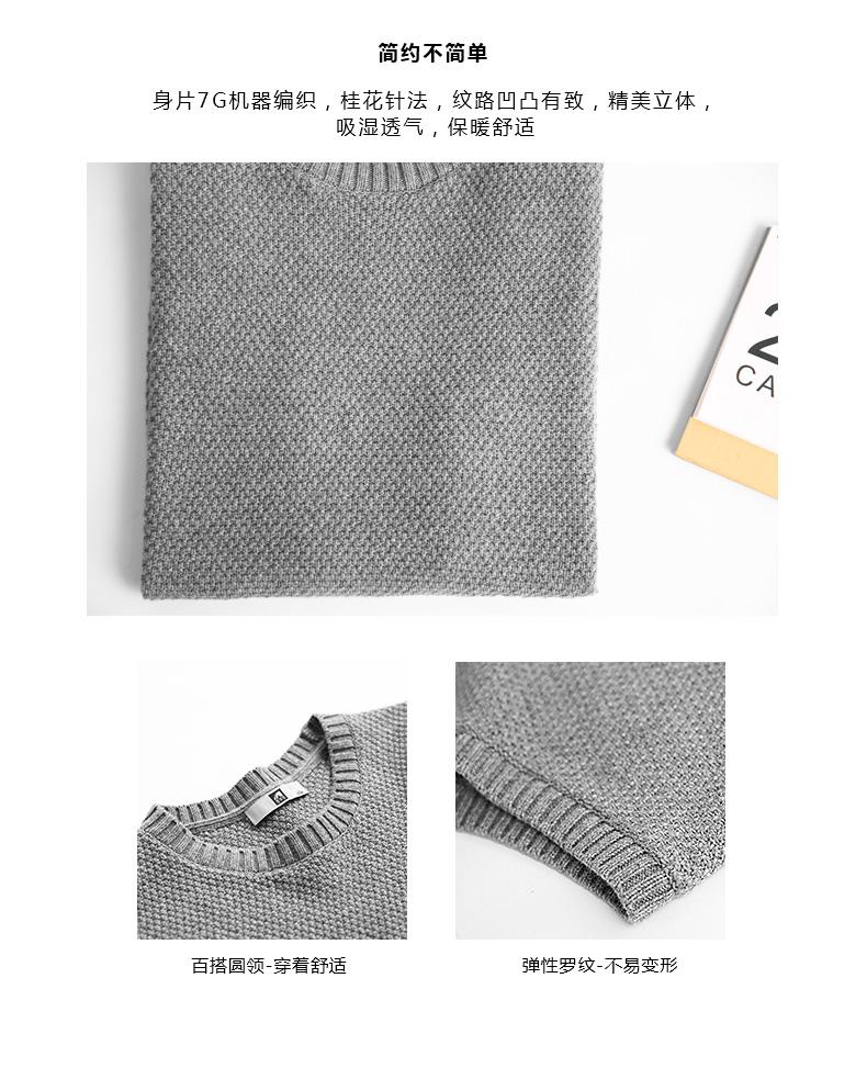 Momaike nam mùa thu người đàn ông mới của đan vest thanh niên vest giản dị Hàn Quốc phiên bản của thủy triều không tay vest 3172