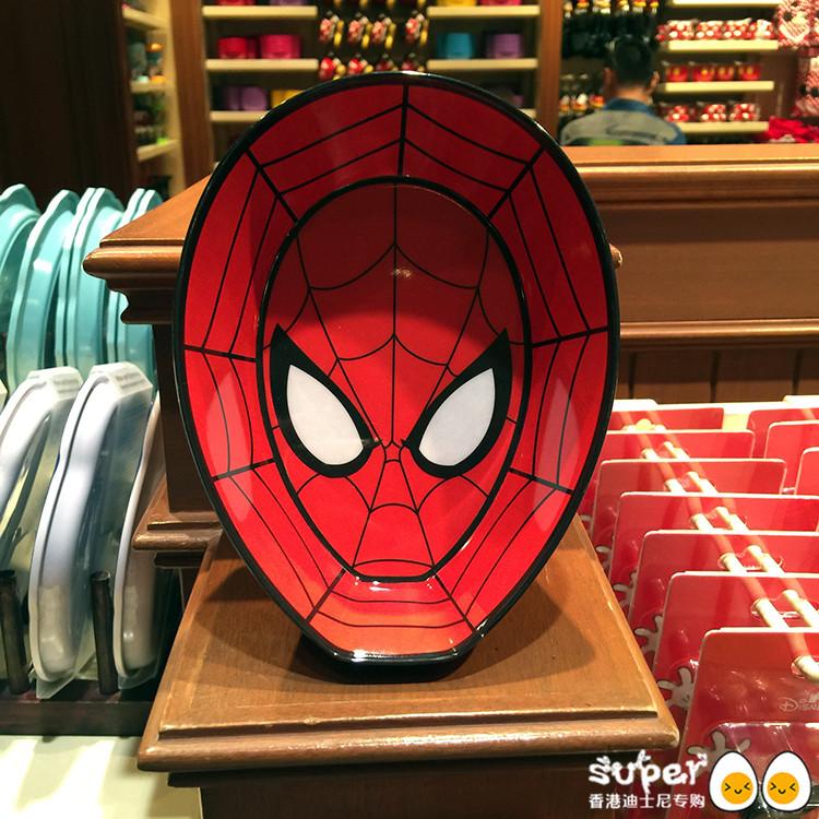香港迪士尼卡通复仇者造型蜘蛛侠餐具联盟碗水果碗乐园儿童