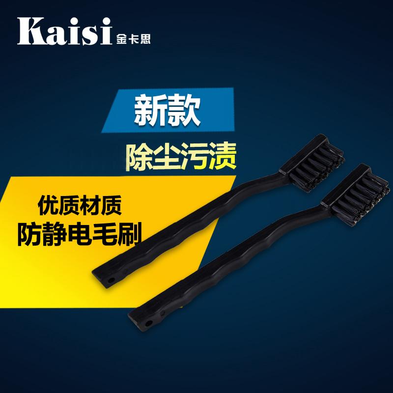 Антистатическая щетка щетка для очистки кривошипная щетка антистатическая щетка щетка для очистки наконечника ручка щетка PCB панель кисть