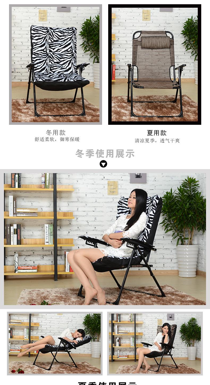 调节椅子1_07.jpg
