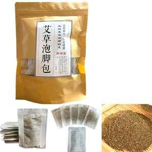 干艾草祛湿排毒足浴粉20包