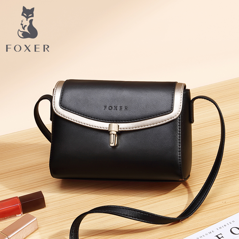 Gold Fox lady small bag female 2018 new leather wild shoulder retro 2019 soft leather casual messenger bag